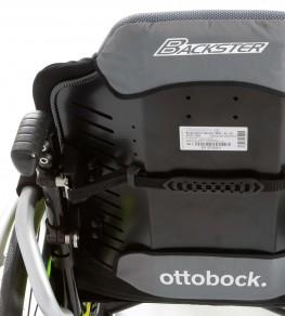 Жесткая, быстросъемная спинка «Backster»
