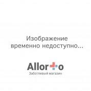 Мягкое сиденье и спинка изготовлены из искусственной кожи