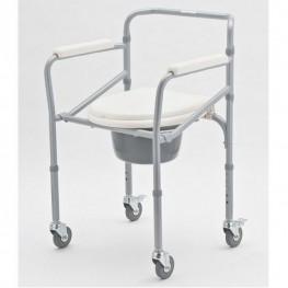 Съемная санитарная емкость с ручкой и крышкой
