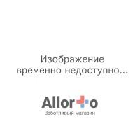 Кресло-коляска снабжено рычагом стояночного тормоз