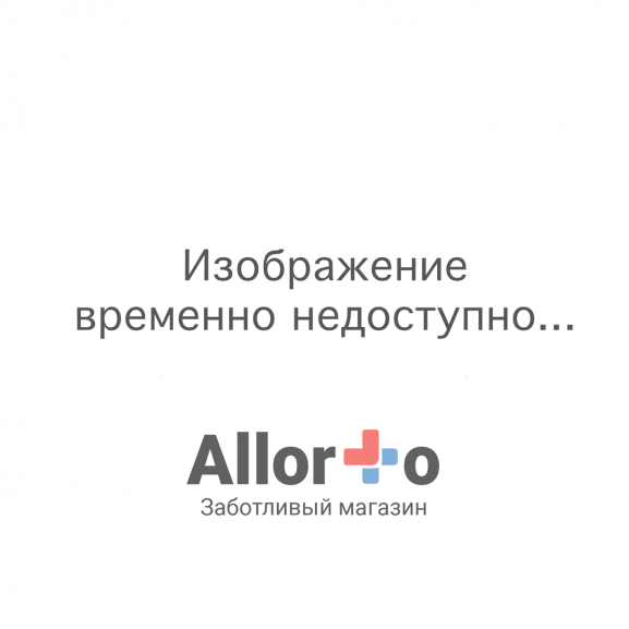 Инвалидная коляска с высокой спинкой Мега-Оптим Fs 902 Gc - фото №2