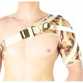 Анатомический ортез плеча Reh4Mat 4army-b-01