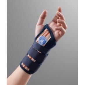 Шина для фиксации лучезапястного сустава Thuasne Ligaflex® classic junior 2635
