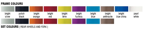 Возможные цвета: